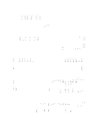 Otetsu4