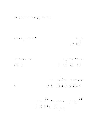 Otetsu5