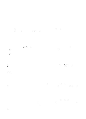 Ozoratodaichinonakadesyokyu