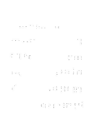 P&e000029
