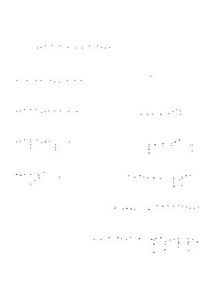 P&e000079