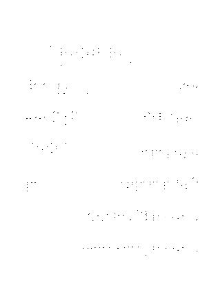 P&e000083