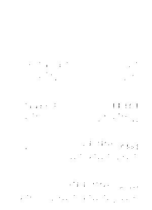 P 0337