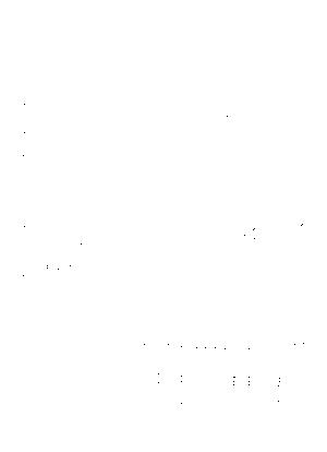 P0001pv