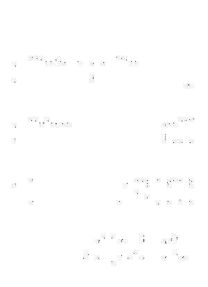 P0006pv