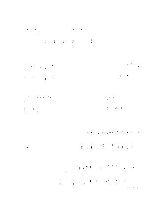 P0007ps