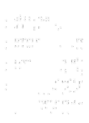 P0008ps