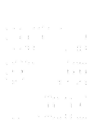 P0017pv