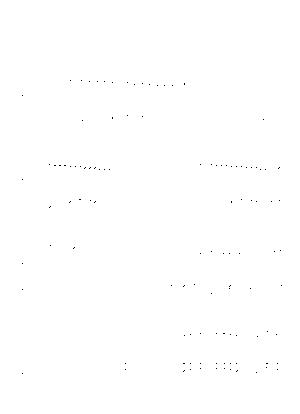 P0018ps