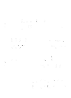 P0033ps