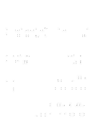 P0038ps