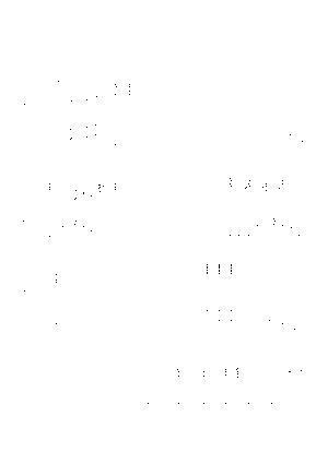 P0044ps
