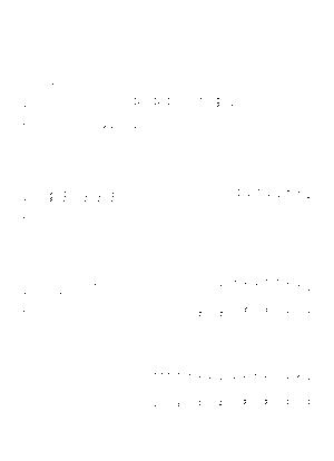 P0062ps