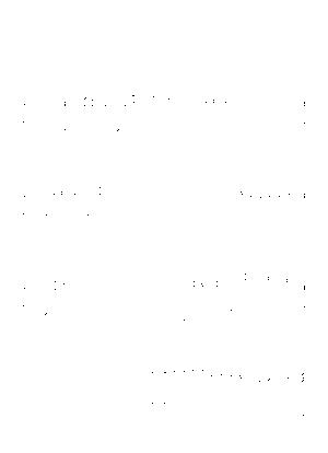 P0063ps