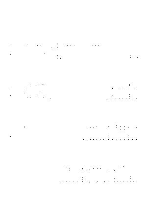 P0070ps