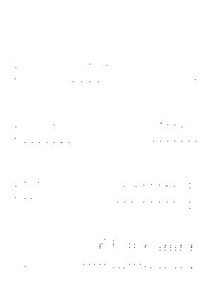 P0072ps