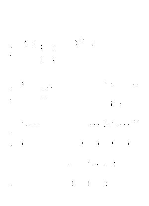 P0073ps
