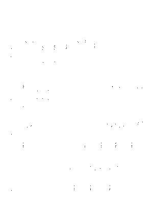 P0074ps