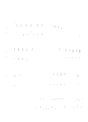 P0078ps