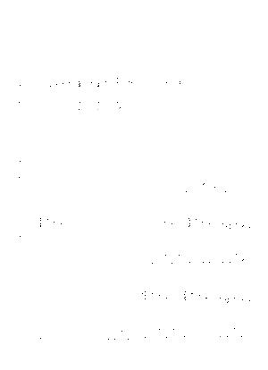 P0079ps