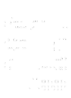P0080ps