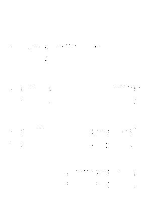 P0082ps