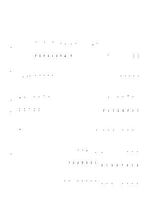 P0083pv