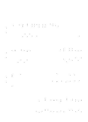 P0084ps