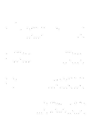 P0086ps