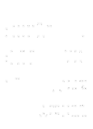 P0087ps