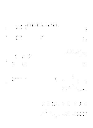 P0088ps