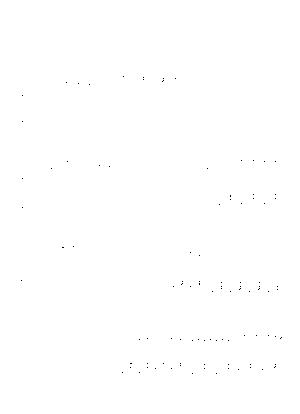 P0098ps