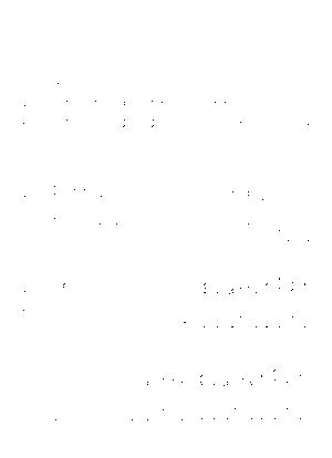 P0099ps