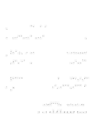 P0102ps