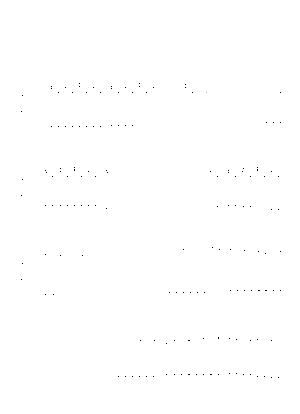 P0104ps
