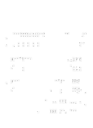 P0109ps