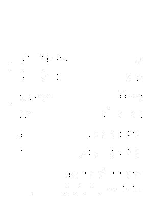 P0113ps
