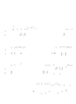 P0114ps