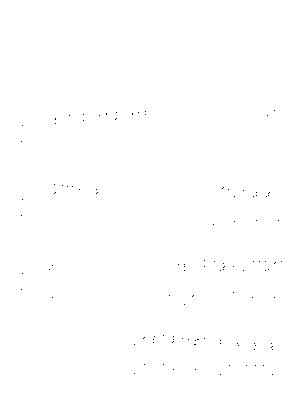 P0116ps