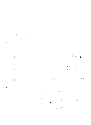 P0117ps