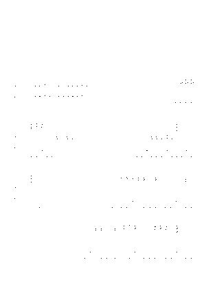 P0118ps