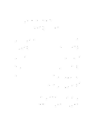 P048mokusei