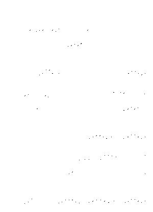 Pa0582