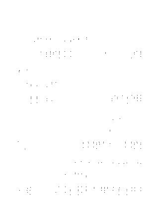 Pa0584
