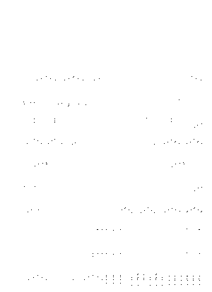 Pa0585