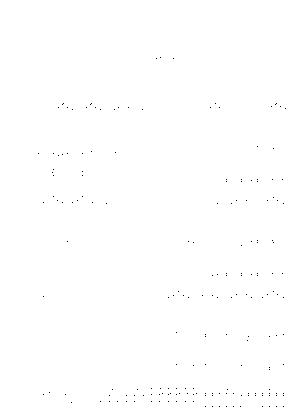 Pa0586