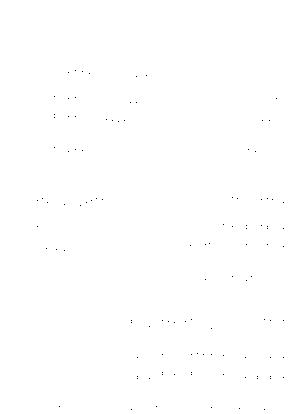 Pa0587