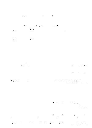 Pa0595