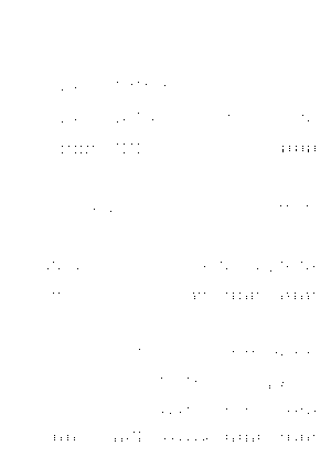 Pa0596