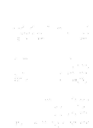 Pa0598